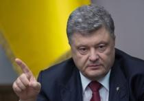 Порошенко победил: Евросоюз решил продлить санкции против России на полгода