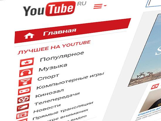 YouTube будет брать деньги с пользователей за просмотр роликов