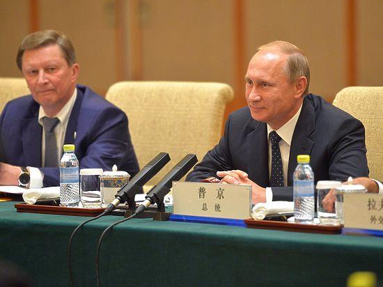 Как повлияет на курс рубля визит Путина в Китай