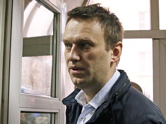 Судебные приставы заберут у Навального 4,5 миллиона рублей