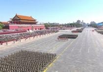 В Пекине прошёл парад 70-летия окончания Второй мировой войны