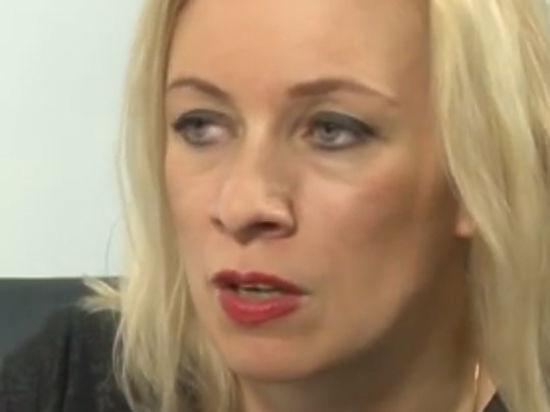 Захарова ответила Украине на объявление России главным врагом