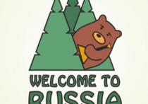 В конкурсе на бренд России лидирует медведь с балалайкой