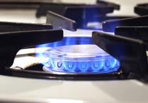 Россия готова поставлять газ Украине со скидкой при одном условии