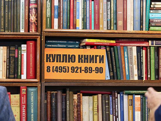 Москва погрузилась в книжный мир на ярмарке ВДНХ