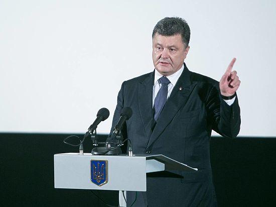 Порошенко призывает лишить Россию права вето в ООН