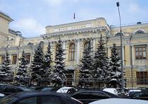 ЦБ вновь отозвал лицензии у двух проблемных банков