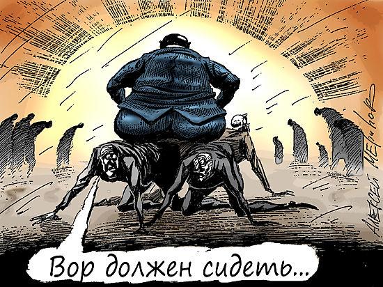 Дмитрий Медведев на планете Плюк