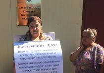 Подмосковное ДТП наехало на чеченский менталитет
