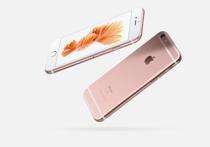 Apple представила огромный iPad и розовый iPhone