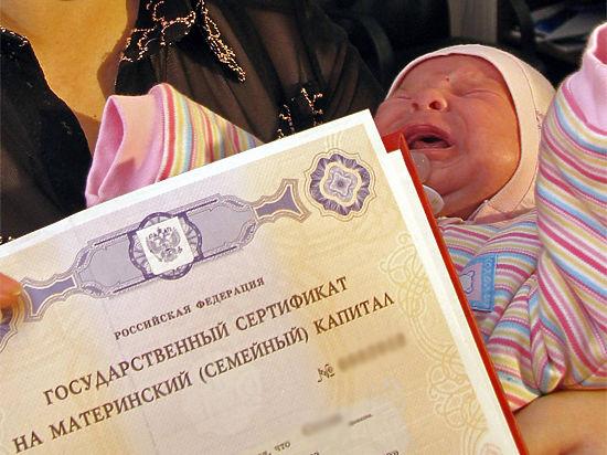Материнский капитал с 2016 года повысят на 22 000 рублей