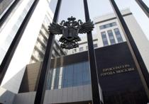 Сотрудники прокуратуры Москвы вернули на родину 8-летнюю жительницу Гвинеи