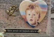 Убивших сына в стиральной машине французов посадили на 42 года
