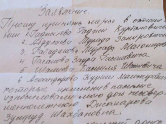 Скандал, связанный с изнасилованием несовершеннолетней, разгорается в селении Кубачи Дахадаевского района