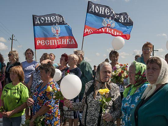 Опрос: население ДНР не поддерживает ополченцев и Россию