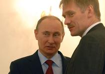 Песков заявил, что диалог Обамы с Путиным по Сирии необходим