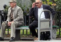 СМИ: Правительство намерено повысить пенсионный возраст уже в 2016 году