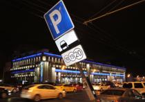 В октября парковка станет платной ещё на 95 улицах Москвы