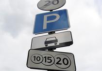 Платный паркинг становится все шире