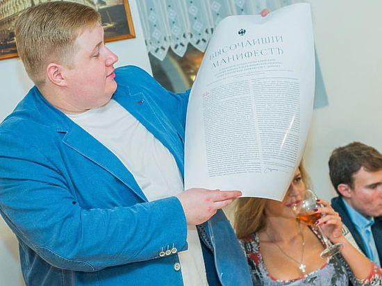 Националист Егор Просвирнин рассказал про обыск и уголовное дело