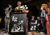 Шнобелевская премия в картинках и видео: как сделать вареное яйцо сырым