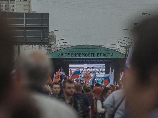 Митинг оппозиции в Марьино оказался малочисленнее, чем ожидалось
