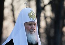 Патриарх Кирилл признал шоковую терапию санкций благом для ленивых россиян