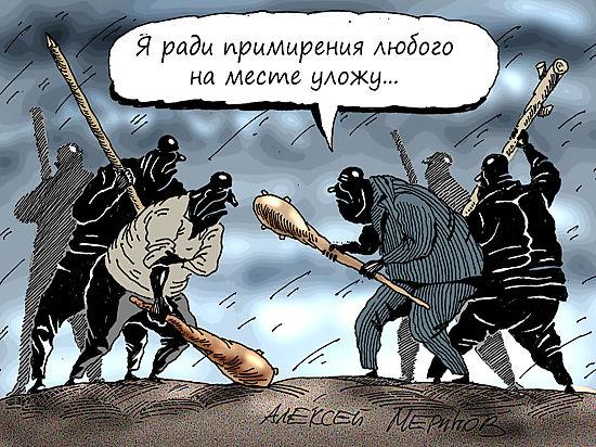 России пора передать эстафетную палочку мирового господства