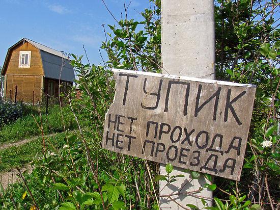 Налог на дом в деревне