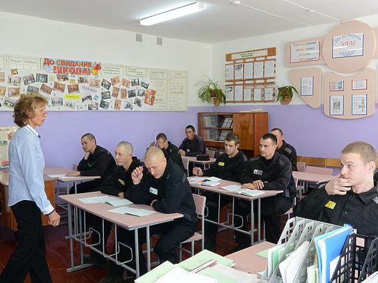 Корреспондент «МК» пообщался с учителем лечебно-исправительной колонии № 1 Барнаула