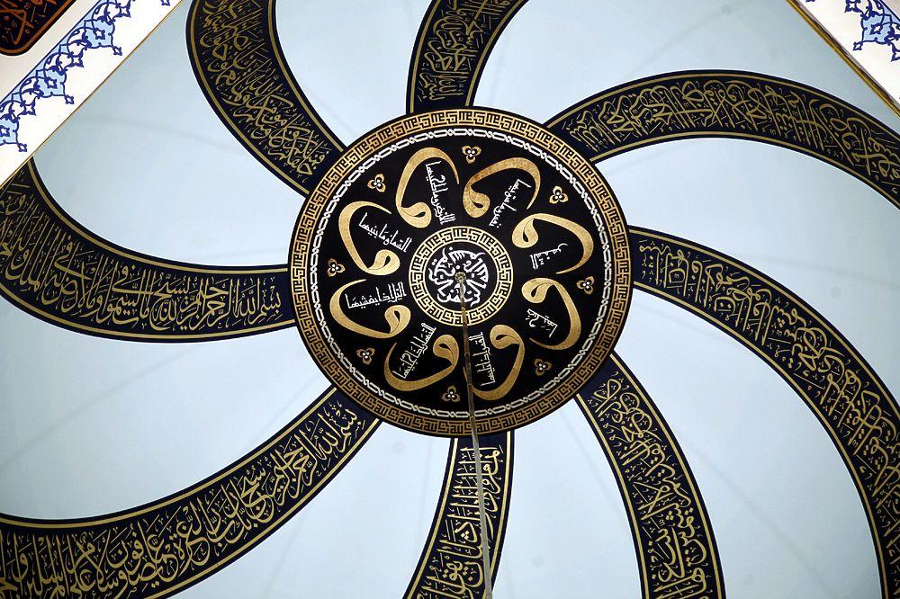 Внутреннее убранство новой Соборной мечети в Москве