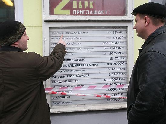 Россияне стали зарабатывать меньше китайцев