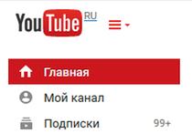 В октябре YouTube навсегда станет платным