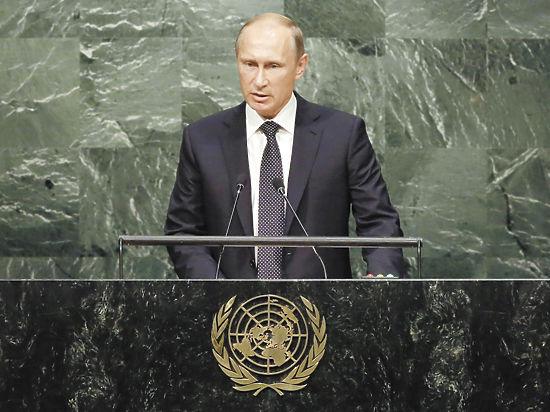 Путин в ООН: «Вы хоть понимаете, что натворили?»