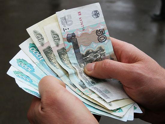 Большие деньги займ займ микро без проверок