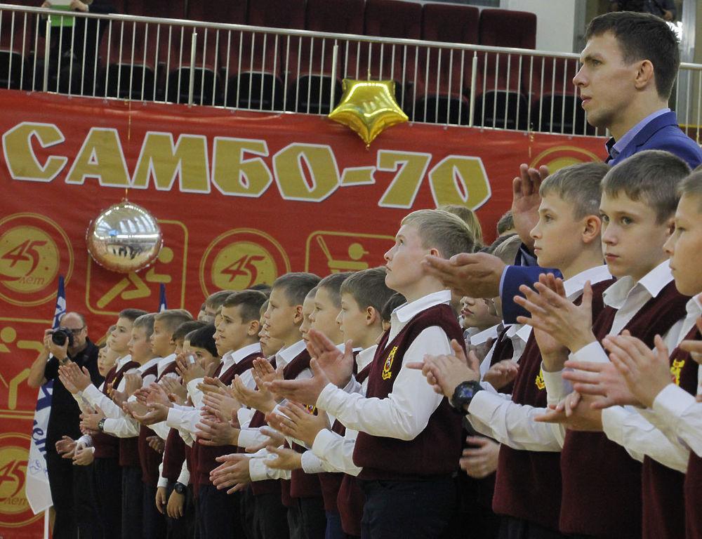 """Знаменитая школа """"Самбо-70"""" празднует 45 лет работы"""