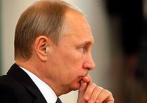 Путин рассказал об условиях выдвижения на новый президентский срок