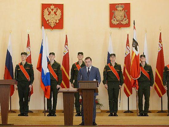 Оглавление региона: Алексей Островский вступил в должность губернатора