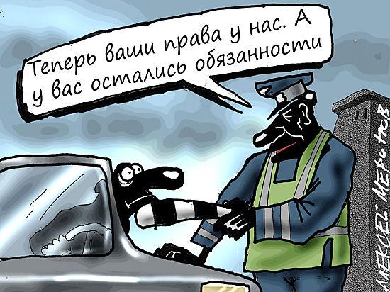 Водителей будут лишать прав за невыплаченные штрафы