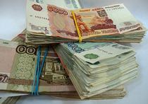 Самозанятые граждане получат патент за 20 тысяч рублей в год