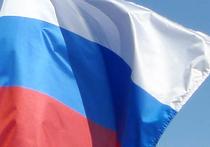 Россия расположилась в рейтинге конкурентоспособности между Латвией и Маврикием