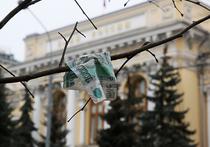 Всемирный банк ухудшил прогноз российской экономике: ВВП упадёт на 3,8%