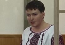 Минюст назвал условия выдачи Савченко Украине