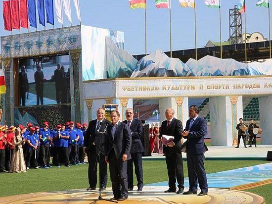 В Махачкале прошли «Кавказские игры – 2015»
