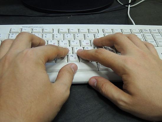 Последний пост, посвященный компьютерной игре, юноша оставил в соцсети за два часа до трагедии