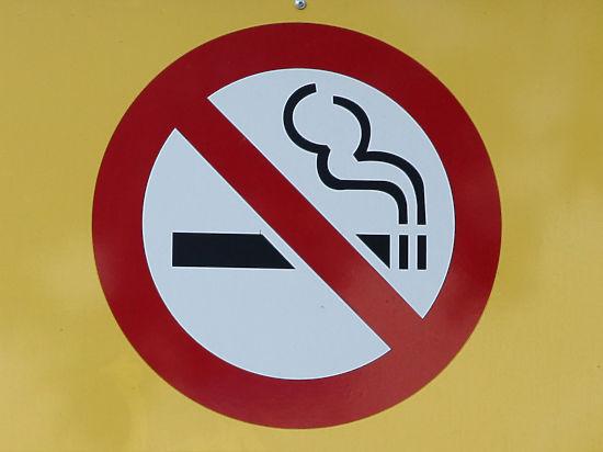 В таких сигаретах содержатся вредные вещества, на упаковке не указанные