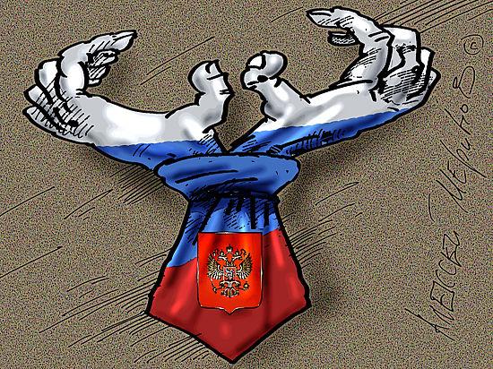 План-1954 для современной России