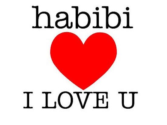 Красивые день, картинки о любви с надписями на арабском