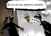 «Любовное зелье» Александра Лукашенко
