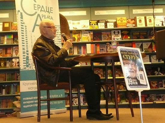 Журналист «МК» Мэлор Стуруа представил сборник своей поэзии
